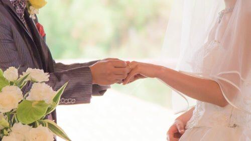 結婚費用の貯金