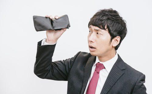 お金が貯まらない人のお財布
