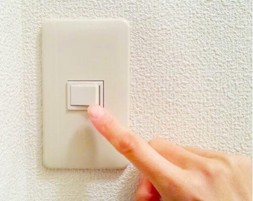 光熱費の節約