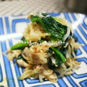 小松菜と蒸し鶏のからし和え