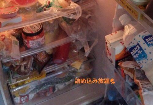 こんな冷蔵庫に要注意 !